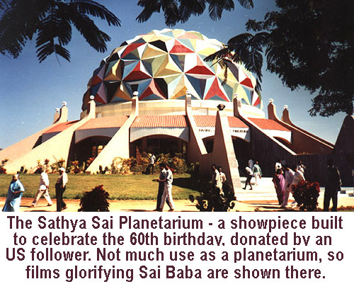 sai-baba-pleasure-dome.jpg
