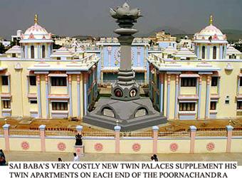 Palace-Abode of Sathya Sai Baba