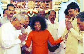 Vajpayee and Sathya Sai Baba